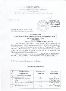 isp_kamnya_1