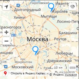 Контакты Лето Круглый Год